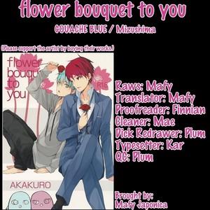 [Gouache Blue (Mizushima)] flower bouquet to you – Kuroko no Basuke dj [Eng] – Gay Manga