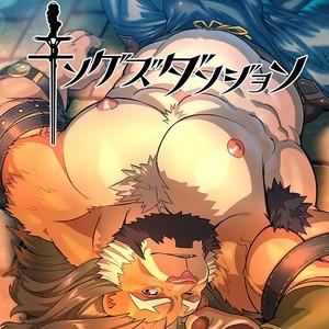 [WILD STYLE (Ross)] King's Dungeon – Tokyo Afterschool Summoners dj [Eng] – Gay Manga