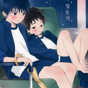 [S-Size (Shinachiku)] Boku no Tokutouseki [kr] – Gay Manga