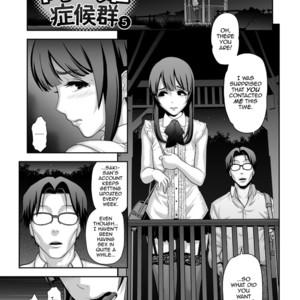[Tonikaku] Nikubenki Shoukougun 5 [Eng] – Gay Manga