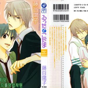 [FUJITANI Youko] Rutta to Kodama ~ vol.1 (c.1) [kr] – Gay Manga
