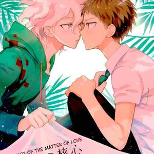 [Canopus (Minami)] Daisuki no Kakushin – Dangan Ronpa dj [Eng] – Gay Manga