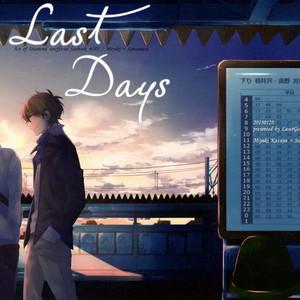 [LaserGothic (Yuta)] Daiya no A dj – Last Days (update part.2) [kr] – Gay Manga
