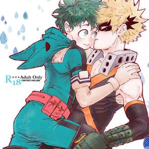 [Kuzutetsu (Nasuo)] Furenaba Ochin – Boku no Hero Academia dj [kr] – Gay Manga