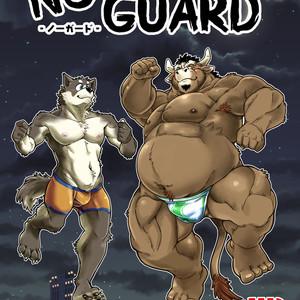 [Garakuta Ga Oka (Kumagaya Shin)] NO GUARD [JP] – Gay Manga
