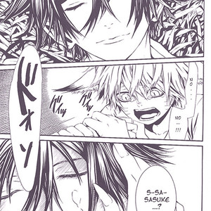 [Acute Girls] Naruto dj – Ko Do [Eng] – Gay Manga image 025
