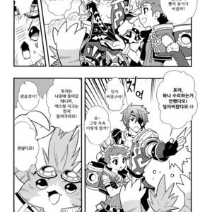 [Pometeor (Enotou)] Rakuen Kikou -Superbia Onsen Hen- – Xenoblade Chronicles 2 dj [kr] – Gay Manga image 005