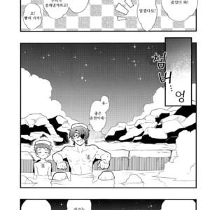 [Pometeor (Enotou)] Rakuen Kikou -Superbia Onsen Hen- – Xenoblade Chronicles 2 dj [kr] – Gay Manga image 006