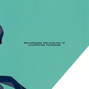[Pometeor (Enotou)] Rakuen Kikou -Superbia Onsen Hen- – Xenoblade Chronicles 2 dj [kr] – Gay Manga image 032