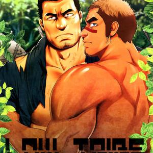 [Mizuki Gai] Low Tribe [PT] – Gay Manga