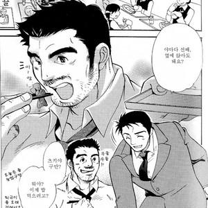 [Yoshino Matsuri] Kawaii Hito Kawaii Anata [kr] – Gay Manga