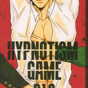 [Kokeko] Hypnotism Game – Jojo's Bizzare Adventure dj [JP] – Gay Manga