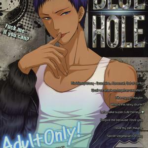 [Karaage Of The Year (Karaage Muchio)] Kuroko no Basuke dj – BLUE HOLE [JP] – Gay Manga