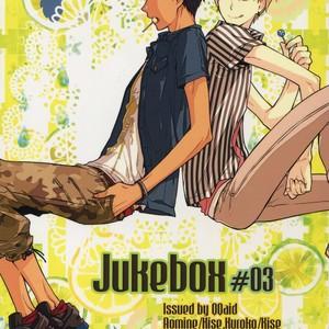 [QQaid (Nekoyama Kuro)] Jukebox #03 – Kuroko no Basuke dj [JP] – Gay Manga