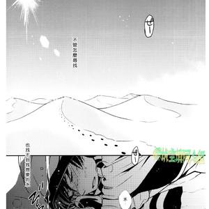 [Gogogo! (Shibuya Sicago)] Nettaiya Yubikarame – Free! dj [cn] – Gay Manga image 005