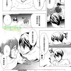 [Gogogo! (Shibuya Sicago)] Nettaiya Yubikarame – Free! dj [cn] – Gay Manga image 015