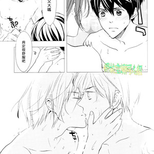 [Gogogo! (Shibuya Sicago)] Nettaiya Yubikarame – Free! dj [cn] – Gay Manga image 016