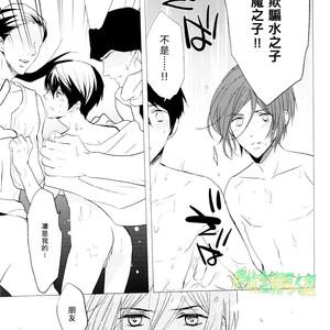 [Gogogo! (Shibuya Sicago)] Nettaiya Yubikarame – Free! dj [cn] – Gay Manga image 018