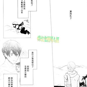 [Gogogo! (Shibuya Sicago)] Nettaiya Yubikarame – Free! dj [cn] – Gay Manga image 019