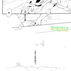 [Gogogo! (Shibuya Sicago)] Nettaiya Yubikarame – Free! dj [cn] – Gay Manga image 027