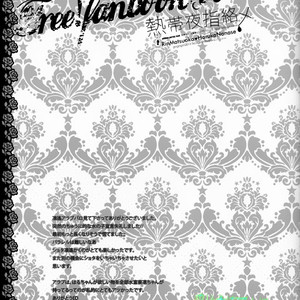 [Gogogo! (Shibuya Sicago)] Nettaiya Yubikarame – Free! dj [cn] – Gay Manga image 028