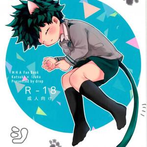 [Drop] Nekomimi Shotanade – Boku no Hero Academia dj [Eng] – Gay Manga