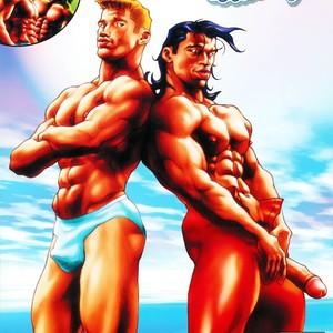 [Max] Rainbow Country #1 [English] – Gay Manga