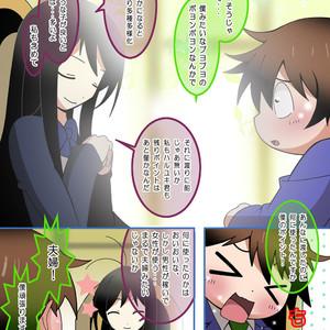 [Ueda-san. (Kaname.)] Omaira no Ai de Mienai – Accel World dj [JP] – Gay Manga image 005