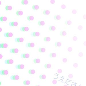 [Ueda-san. (Kaname.)] Omaira no Ai de Mienai – Accel World dj [JP] – Gay Manga image 043