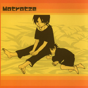 [Rauhreif (INOUE Yuki)] Naruto dj – Matratze [JP] – Gay Manga