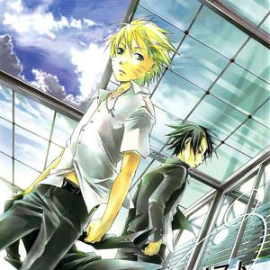 [Fuyumoe Makomo (PIero)] Naruto dj – Youth Terrorist [Eng] – Gay Manga