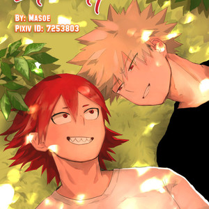 [Masoe] Eternity (永遠) – Boku no Hero Academia dj [Eng] – Gay Manga