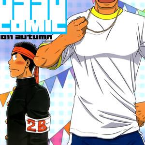 [Taku Hiraku] Ossu [kr] – Gay Manga