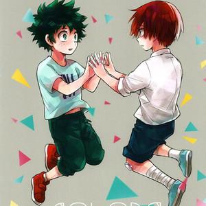 [Tenten (Koga)] Boku no Hero Academia dj – Colors [Esp] – Gay Manga