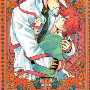 [Botton Benz] Animae dimidium meae – Saepe creat molles aspera spina rosas [kr] – Gay Manga