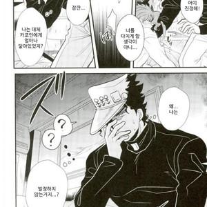 [Botton Benz] Animae dimidium meae – Saepe creat molles aspera spina rosas [kr] – Gay Manga image 017