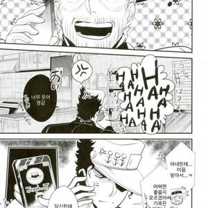 [Botton Benz] Animae dimidium meae – Saepe creat molles aspera spina rosas [kr] – Gay Manga image 040