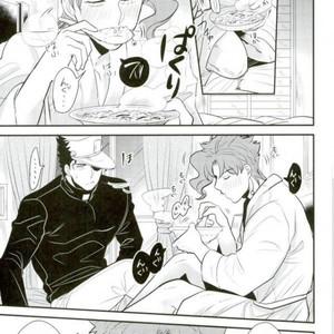 [Botton Benz] Animae dimidium meae – Saepe creat molles aspera spina rosas [kr] – Gay Manga image 051