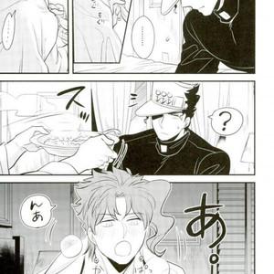 [Botton Benz] Animae dimidium meae – Saepe creat molles aspera spina rosas [kr] – Gay Manga image 059