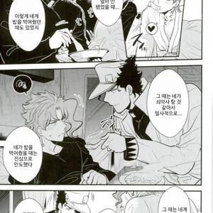 [Botton Benz] Animae dimidium meae – Saepe creat molles aspera spina rosas [kr] – Gay Manga image 061