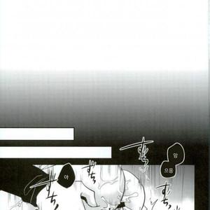 [Botton Benz] Animae dimidium meae – Saepe creat molles aspera spina rosas [kr] – Gay Manga image 071