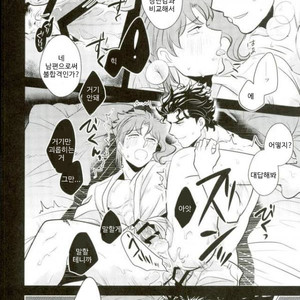 [Botton Benz] Animae dimidium meae – Saepe creat molles aspera spina rosas [kr] – Gay Manga image 078