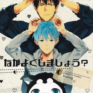 [inumog] Nakayoku Shimashou – Kuroko no Basuke dj [Eng] – Gay Manga image 003