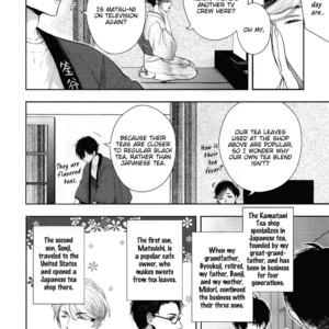 [Inose] Yuuwaku ha Nichijyou Sahanji (c.1) [Eng] – Gay Manga image 005