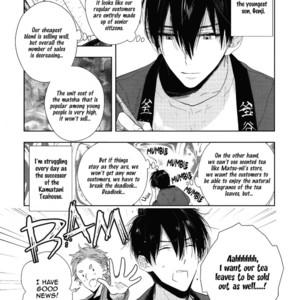 [Inose] Yuuwaku ha Nichijyou Sahanji (c.1) [Eng] – Gay Manga image 006