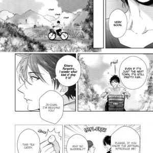 [Inose] Yuuwaku ha Nichijyou Sahanji (c.1) [Eng] – Gay Manga image 015