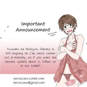 [Inose] Yuuwaku ha Nichijyou Sahanji (c.1) [Eng] – Gay Manga image 022