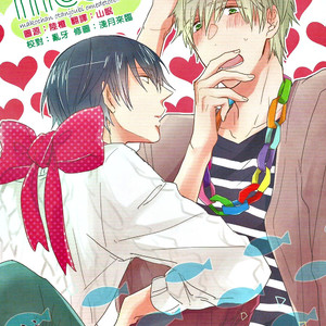 [CASHLAIM (Haru)] Free! dj – MOCM [cn] – Gay Manga