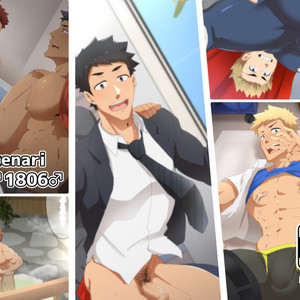 [PULIN Nabe (kakenari)] kakenari♂1806♂ – Gay Manga