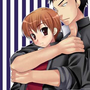 [Tanakana (Tanakana)] Gakuran Shounen | Gakuran Boys [Eng] – Gay Manga